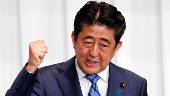 abe 1 - Japão promete medidas 'enormes e poderosas' para aliviar impacto na economia