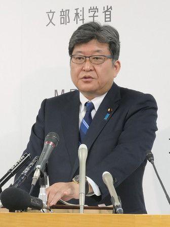 ministrodaeducacao - Salas ventiladas e sem aglomerações são regras para reabertura de escolas no Japão