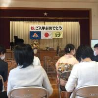 Escolas em 13 cidades de Shizuoka estendem retorno às aulas