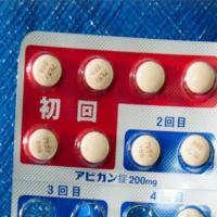 Japão vai fornecer anti-gripal Avigan a 20 países atingidos por coronavírus