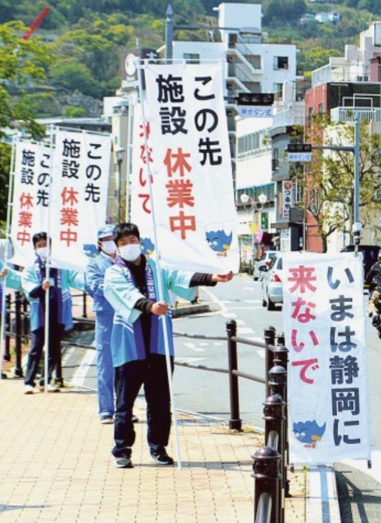 """img 6265 - """"Não venha para Shizuoka agora"""", apelam cidades da província"""