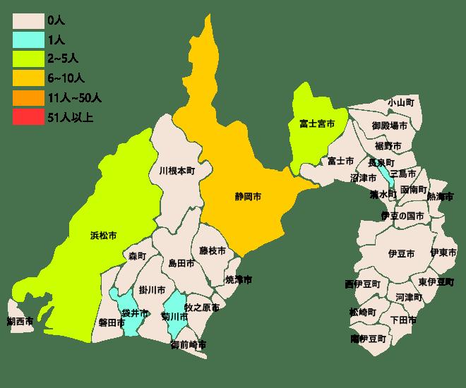 mapacoronashizuoka - Hamamatsu confirma 2° caso de coronavírus