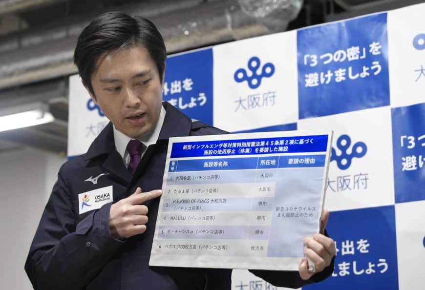 osaka - 78 salões de pachinko decidiram fechar em Shizuoka durante feriado