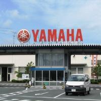 Yamaha vai paralisar fábricas em Fukuroi, Iwata e Hamamatsu
