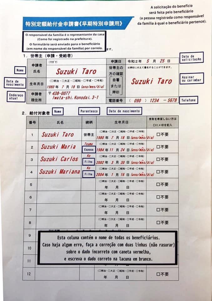 img 0051 - Moradores de Iwata podem antecipar pedido dos ¥100 mil via formulário: arquivo e modelos aqui